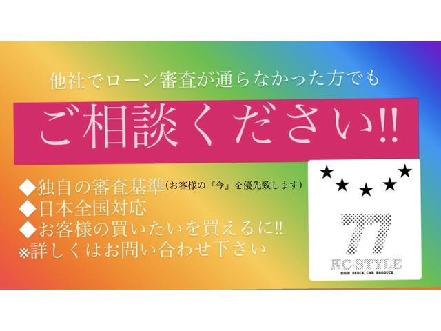 新型コロナウィルス感染予防対策実施店!オンライン商談、日本全国、登録納車可能です!