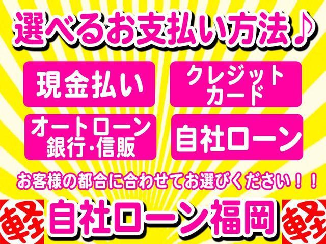 自社ローン福岡(3枚目)