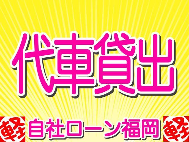 自社ローン福岡(5枚目)