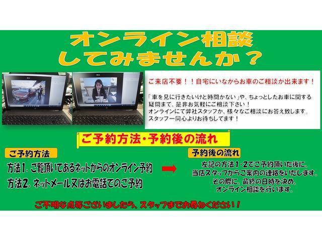 九州スズキ販売株式会社 スズキアリーナ小倉(2枚目)
