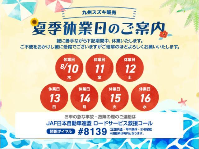 九州スズキ販売株式会社 スズキアリーナ小倉(6枚目)