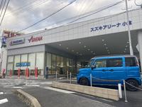 九州スズキ販売株式会社 スズキアリーナ小倉