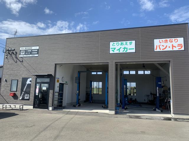 有限会社 藤井自動車整備工場(2枚目)