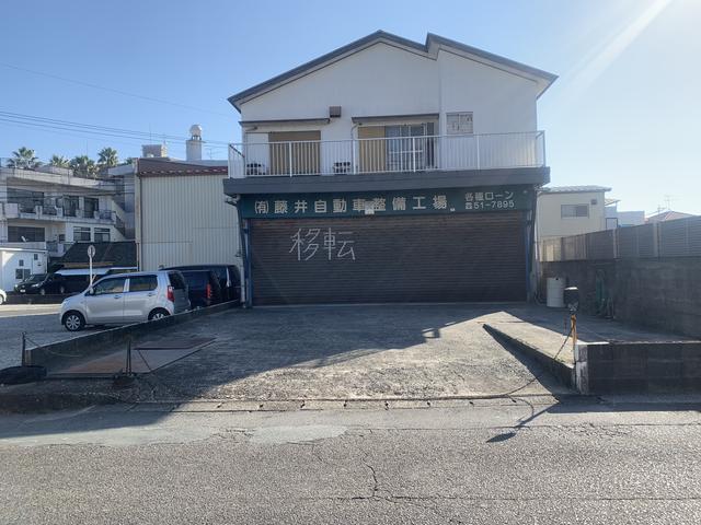 有限会社 藤井自動車整備工場(6枚目)