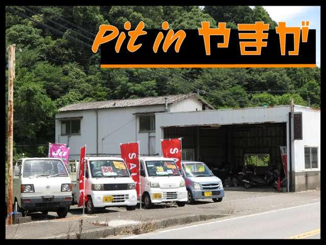 Pit in やまが(1枚目)