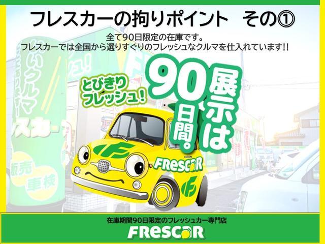 フレスカー福岡西店(3枚目)