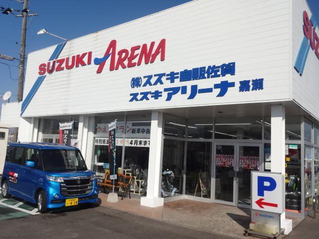 (株)スズキ自販佐賀 スズキアリーナ嘉瀬/U's STATION嘉瀬(2枚目)