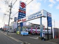 (株)スズキ自販佐賀 スズキアリーナ嘉瀬/U's STATION嘉瀬