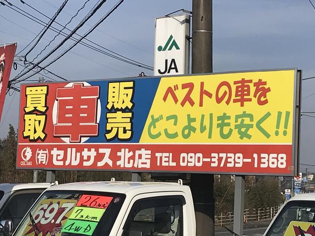セルサス北店(1枚目)