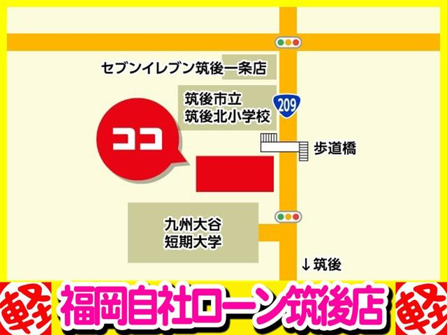 福岡自社ローン 現金・クレジットカード対応店(1枚目)