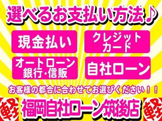 福岡自社ローン 現金・クレジットカード対応店(2枚目)