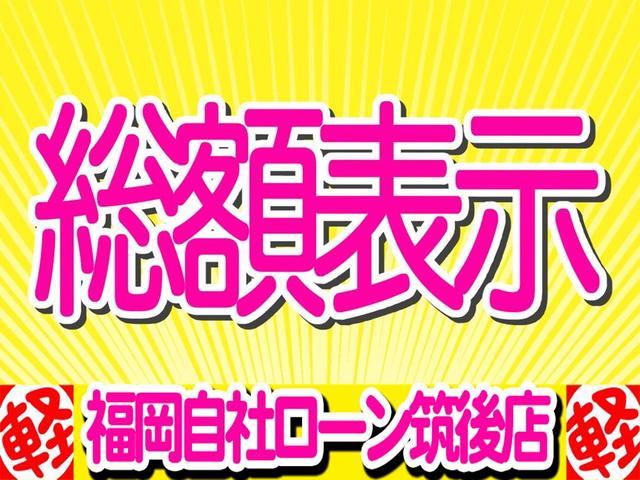 福岡自社ローン 現金・クレジットカード対応店(4枚目)