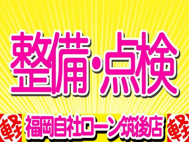 福岡自社ローン 現金・クレジットカード対応店(5枚目)