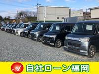 福岡自社ローン 現金・クレジットカード対応店