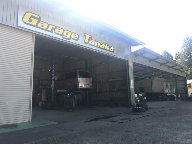 ガレージ田中
