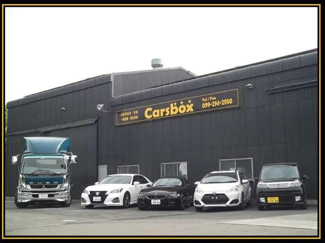 株式会社Cars box