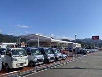 北九州ダイハツ販売株式会社 U-CAR八幡中央