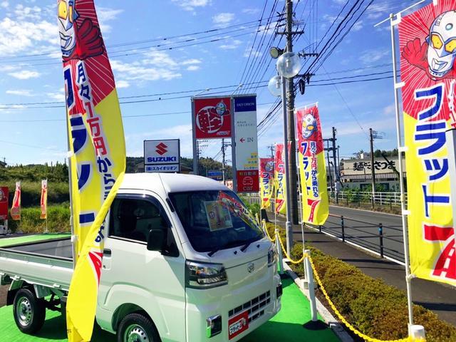 フラット7 鹿児島北 ㈱スカイオリオン - 軽自動車リース・月々1万円〜・新車リース-(1枚目)