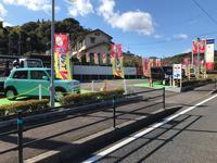 フラット7 鹿児島北 ㈱スカイオリオン - 軽自動車リース・月々1万円〜・新車リース-