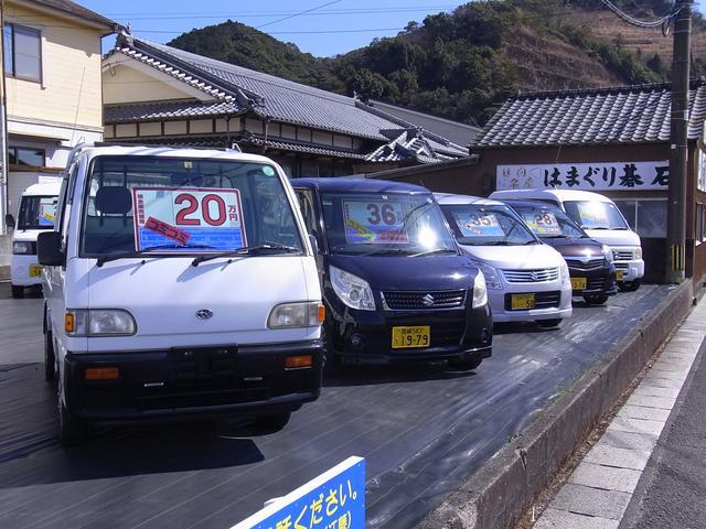 株式会社 ふじはな自動車(3枚目)