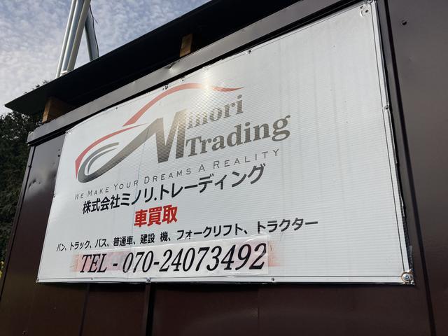 株式会社ミノリ.トレーディング