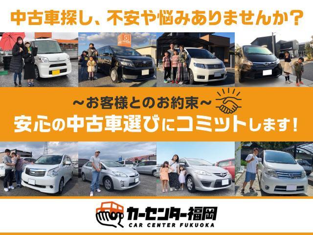 カーセンター福岡 中古車販売店