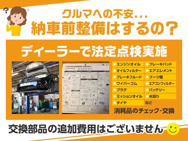カーセンター福岡 中古車販売店(2枚目)