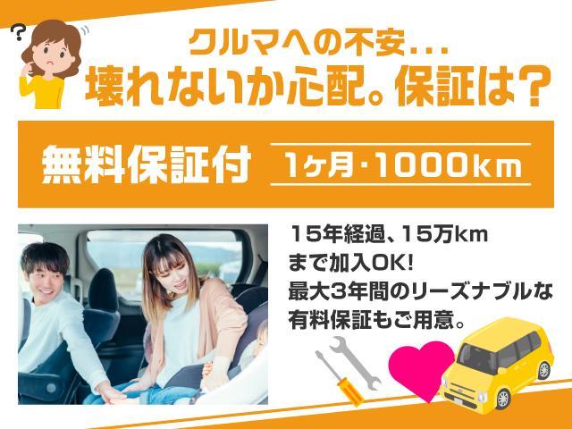 カーセンター福岡 中古車販売店(3枚目)