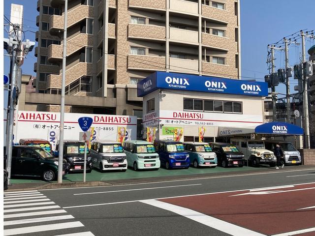 (有)オートアベニュー ONIX北九州小倉店