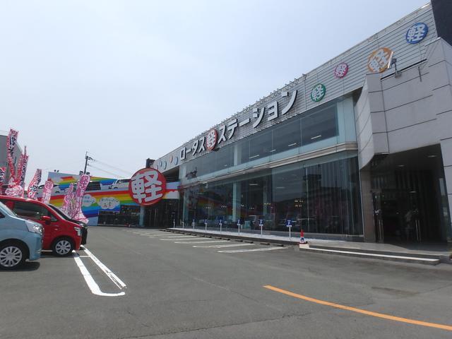 ロータス軽ステーション 清水店 石田オートサービス(1枚目)