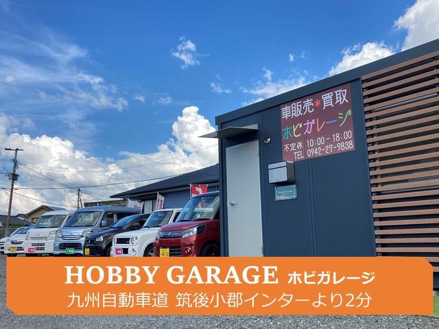ホビガレージ HOBBY GARAGE