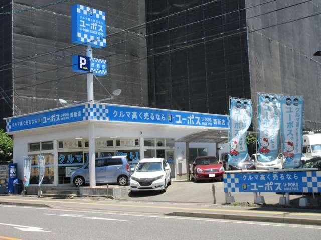 ユーポス西新店 株式会社Radical(1枚目)