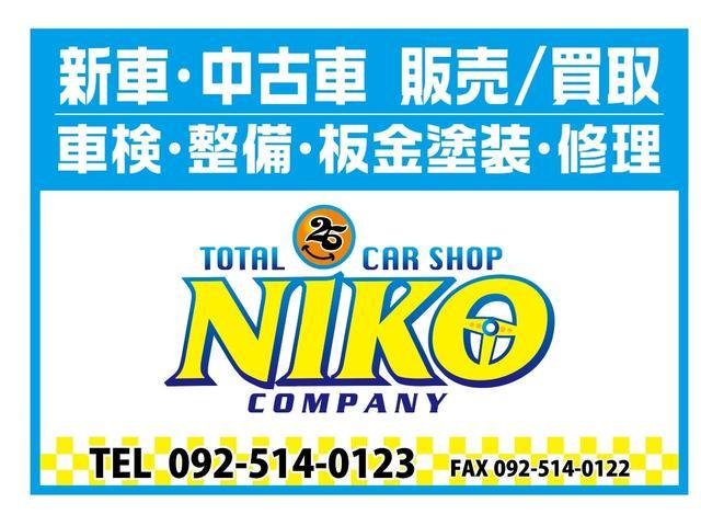 NIKO COMPANY(1枚目)