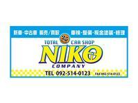 NIKO COMPANY