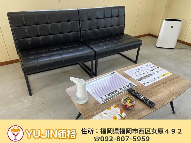 YUJIN価格(4枚目)