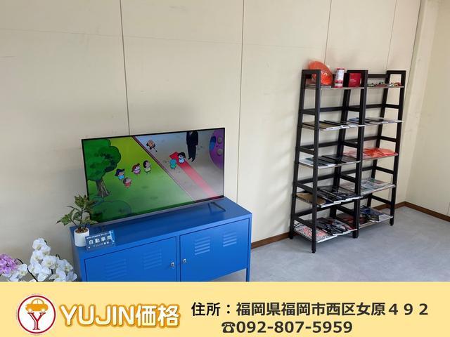 YUJIN価格(5枚目)