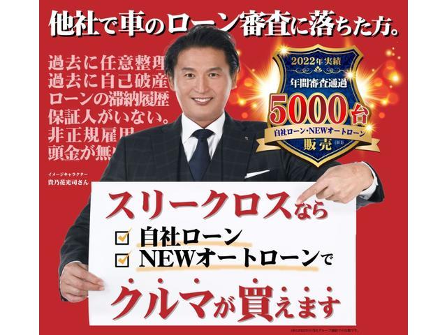 自社ローン宮崎 コレCARラ宮崎北店 RYUSEI.LLC(4枚目)