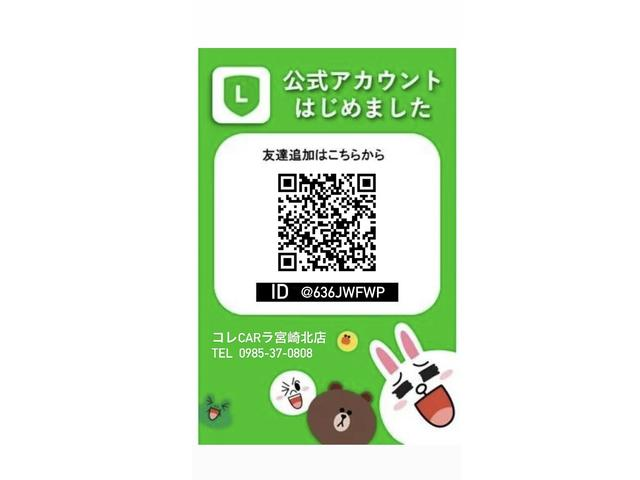 自社ローン宮崎 コレCARラ宮崎北店 RYUSEI.LLC(6枚目)
