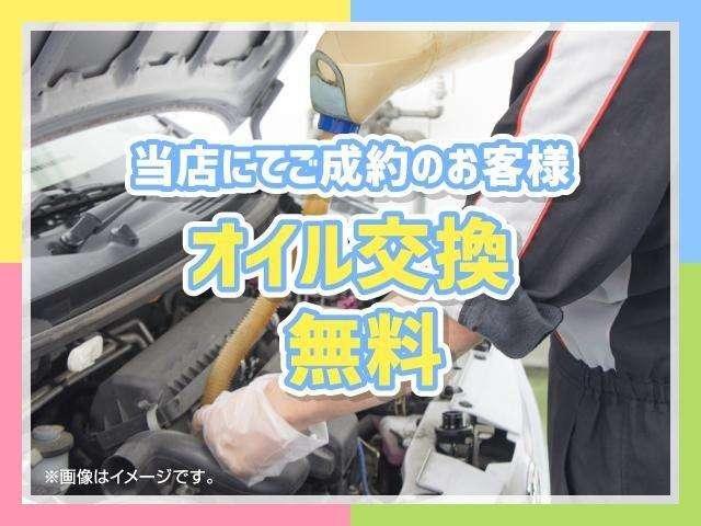 株式会社小郡車輌 基山店 39.8万円専門店(防衛省共済組合指定店)(4枚目)