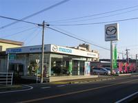 株式会社 南九州マツダ 高鍋店