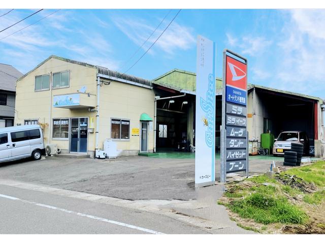 株式会社 カーズビー オートピア21(1枚目)