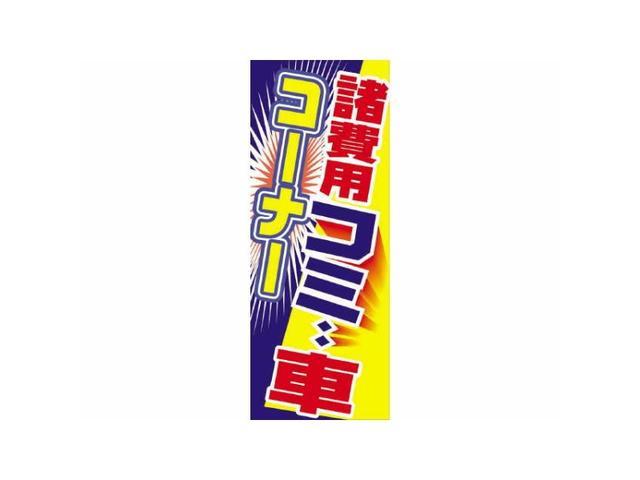 株式会社 カーズビー オートピア21(6枚目)