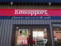 株式会社 KMサポート