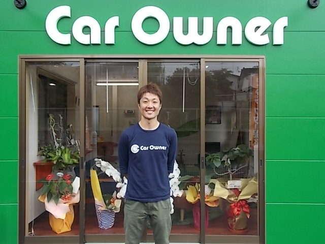 Car Owner(1枚目)