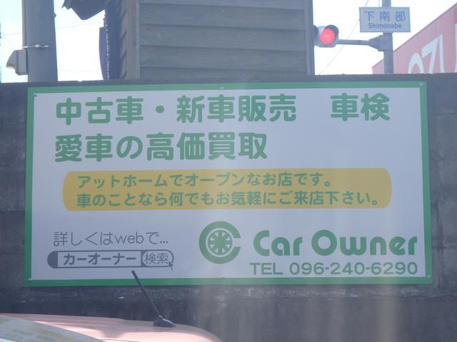 Car Owner(5枚目)
