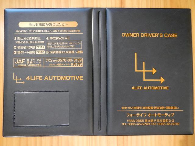 4LIFE AUTOMOTIVE フォーライフ オートモーティブ(2枚目)