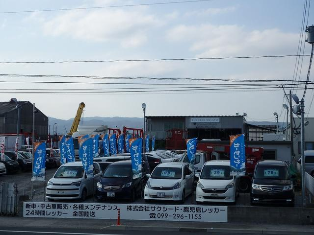 SUCCEED CO.,LTD.株式会社 サクシード (6枚目)