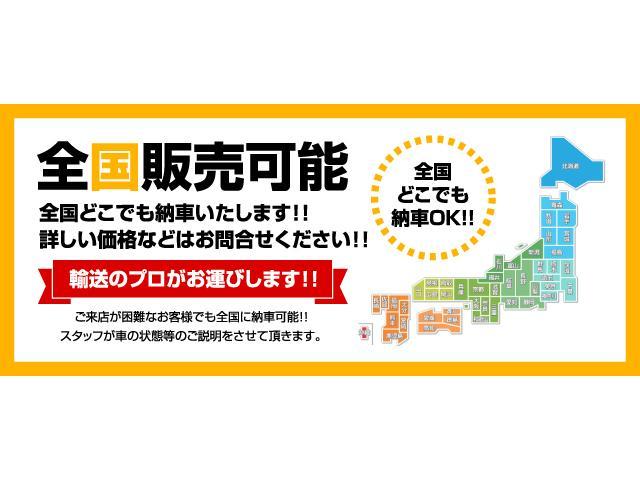 (株)コバタコーポレーション 宮崎 ハイブリッド・セダン専門店(5枚目)