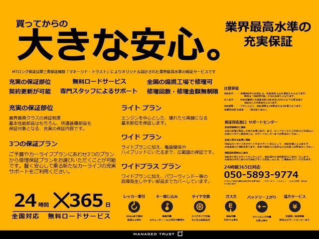 (株)コバタコーポレーション 宮崎 ハイブリッド・セダン専門店(6枚目)