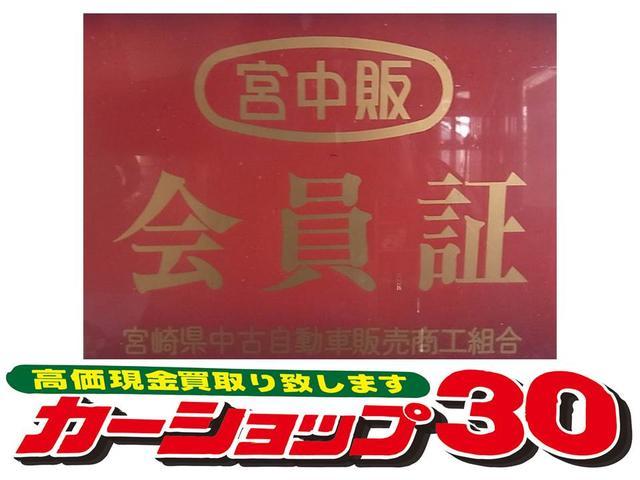 カーショップ 30(5枚目)